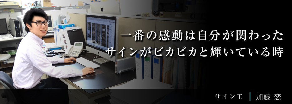 work_template_mainimg