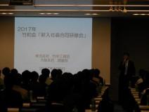 ①s-DSCN2755